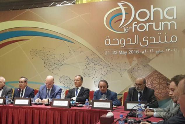 Doha Forum 2016