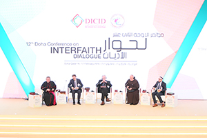 interfaith dialogue in a multi faith australia essay Guidelines for interfaith dialogue from the interfaith conference of interfaith dialogue is possible only when two the participants are persuaded of the inherent validity and integrity of all the faith groups involved in the dialogue and are persuaded that no group possesses total and.