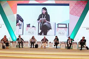 12th Doha Interfaith Conference 2016